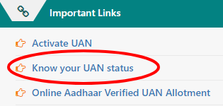 UAN Activation Registration Procedure Know EPF Status