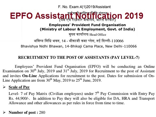 EPFO Assistant Notification 2019 Apply Online now